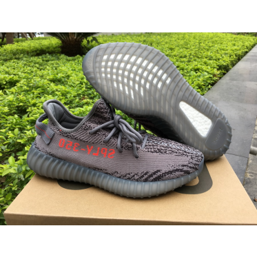 Adidas Yeezy Boost 350 V2 Beluga 2.0 Grey Shoes