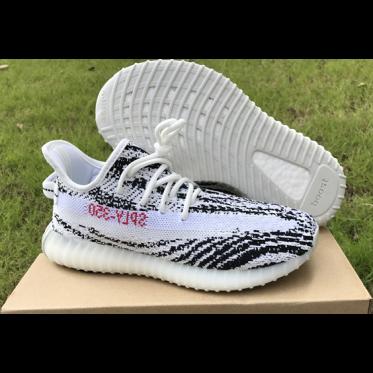 Adidas Yeezy Boost 350 V2 Zebra Shoes
