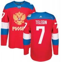 Hockey Team Russia 7 Ivan Telegin 2016 World Cup Of Red Men Jersey