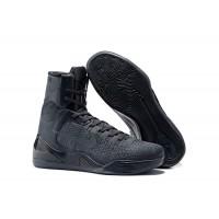 Nike Kobe 9 Elite Dark Grey shoes