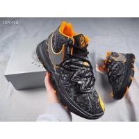 """Nike Kyrie 5 """"Taco"""" Camo/Orange-Black Shoes"""