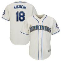 MLB Mariners 18 Yusei Kikuchi Cream Cool Base Men Jersey