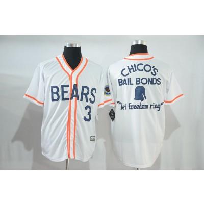 Bad News Bears Button Down 3 Kelly Leak White Movie Stitched Baseball Jersey