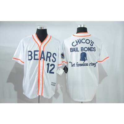 Bad News Bears Button Down 12 Tanner Boyle White Movie Stitched Baseball Jersey