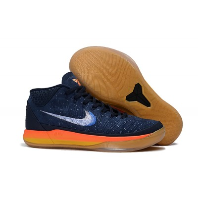 Nike Kobe AD Mid Rise Obsidian Yellow to Orange Shoes