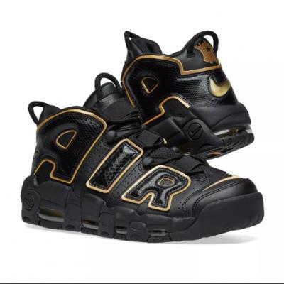 """Nike Air More Uptempo EU """"City Pack"""" Shoes"""