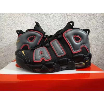 Nike Air More Uptempo Scottie Pippen Black Shoes