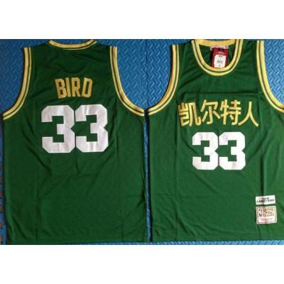 NBA Celtics 33 Larry Bird Green Mitchell & Ness 2019 Chinese New Year Men Jersey