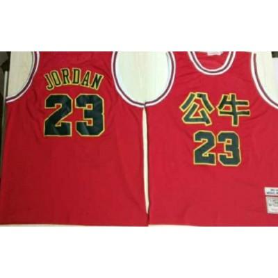 NBA Bulls 23 Michael Jordan Red Mitchell & Ness 2019 Chinese New Year Men Jersey