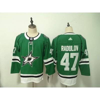 NHL Stars 47 Alexander Radulov Green Adidas Men Jersey