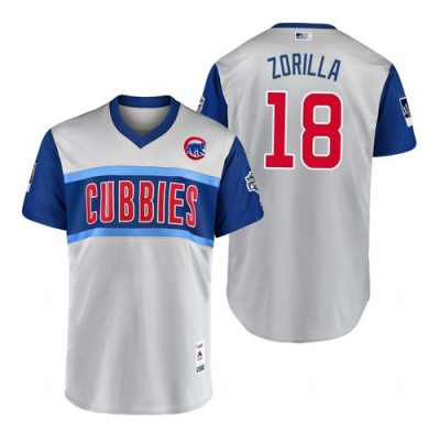 MLB Chicago Cubs 18 Ben Zobrist Zorilla 2019 Little League Classic Men Jersey