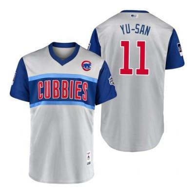 MLB Chicago Cubs 11 Yu Darvish Yu San 2019 Little League Classic Men Jersey