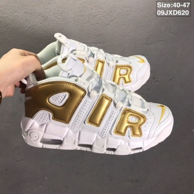 Nike Air More Uptempo white gold shoes