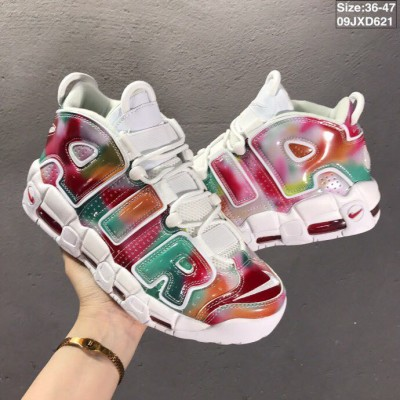 Nike Air More Uptempo colorful shoes