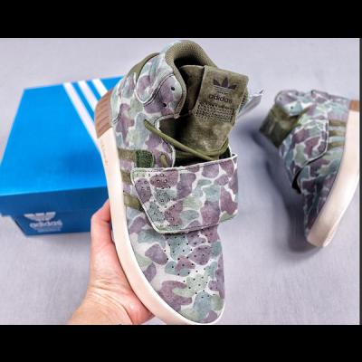 Adidas Tubular Invader 750 Shoes