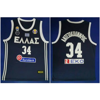Greece Hellas 34 Giannis Antetokounmpo Navy World Cup College Men Jersey