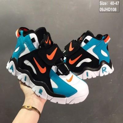 Nike Air More Uptempo Black Blue  Shoes