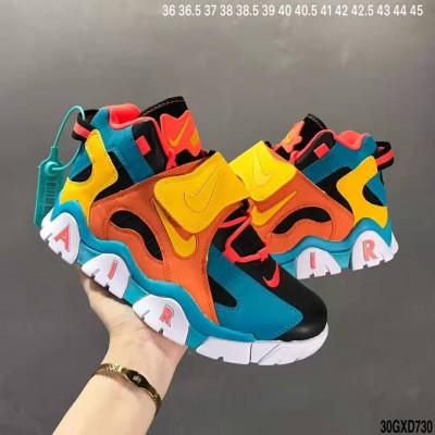 Nike Air More Uptempo Orange Shoes