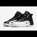 Air Jordan 12 Wings Men Black/Metallic Shoes