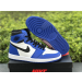 Air Jordan 1 High Game Royal Men Shoes