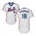 MLB Mets 18 Darryl Strawberry White Flexbase Men Jersey